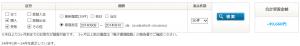 バイナリーオプション収支公開 20140911